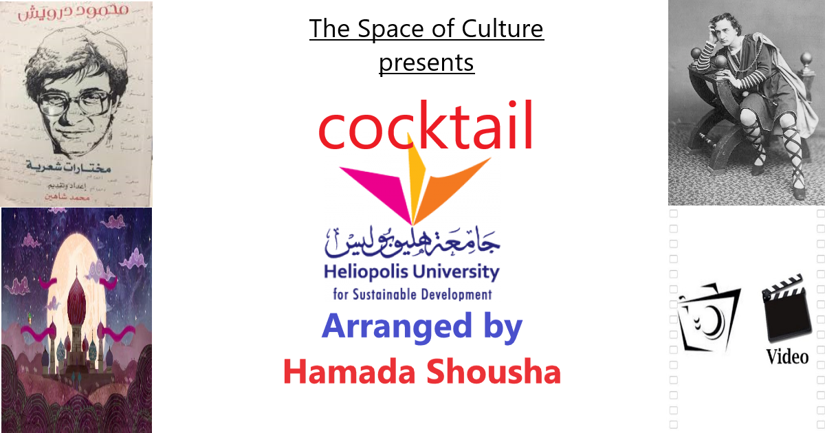 HU_Students_Coctail