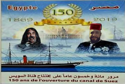 Suez Canal Inauguration