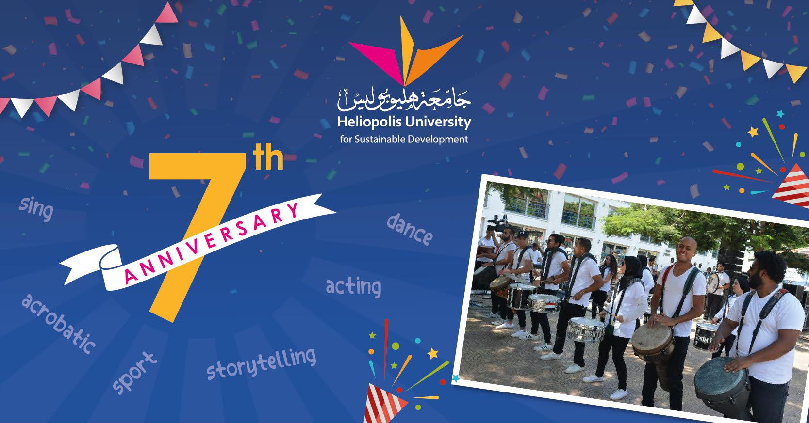 7th Anniversary of Heliopolis University